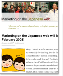 Japanese copywriting blog