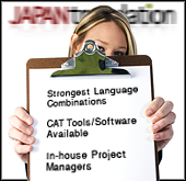 Japanese translation agency questionnaire
