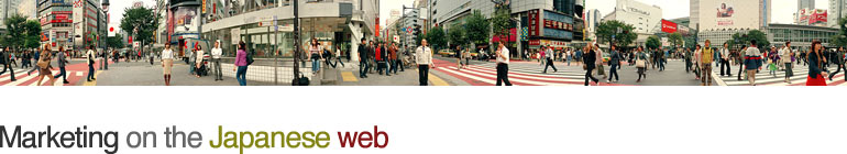 Marketing on the Japanese web header image 1